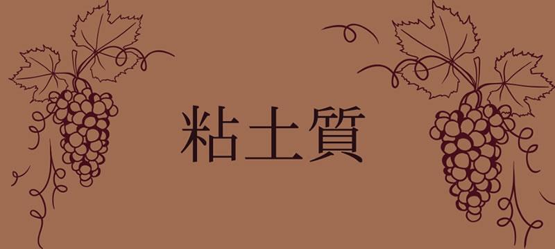 20160302146-03