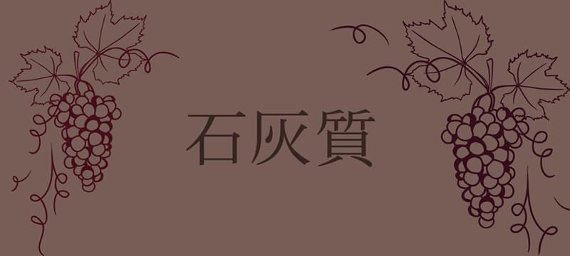 20160302146-04