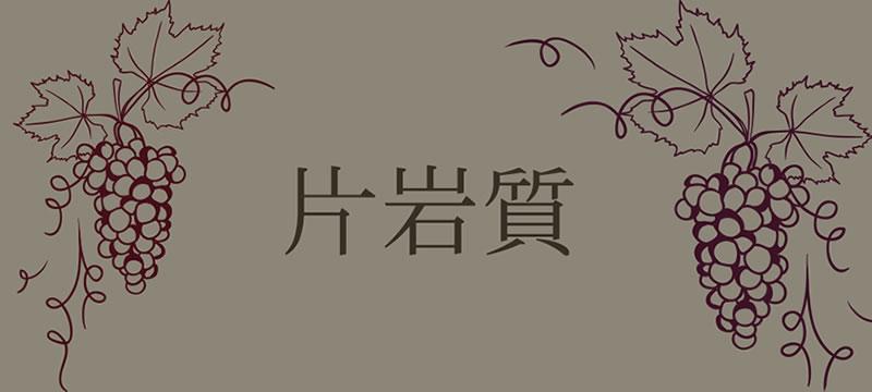 20160302146-05