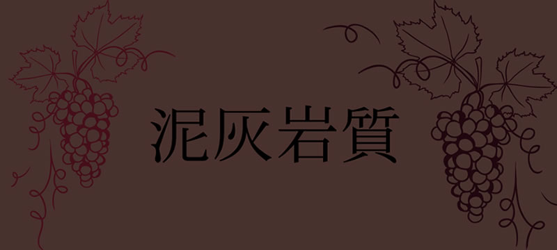 20160302146-07