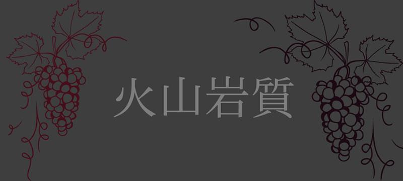 20160302146-08