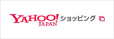 onlineshop_yahoo